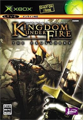 Image for Kingdom Under Fire: The Crusaders