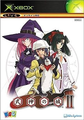 The Castle of Shikigami II / Shikigami No Shiro II