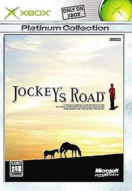 Jockey's Road (Platinum Collection)