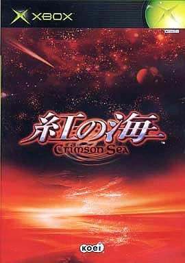 Image for Crimson Sea