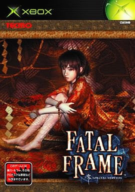 Image for Fatal Frame: Zero Special Edition