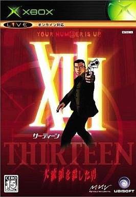 Image 1 for XIII (Thirteen)
