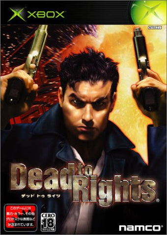 Image for Dead to Rights