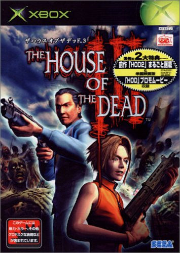 Image 1 for The House of the Dead III