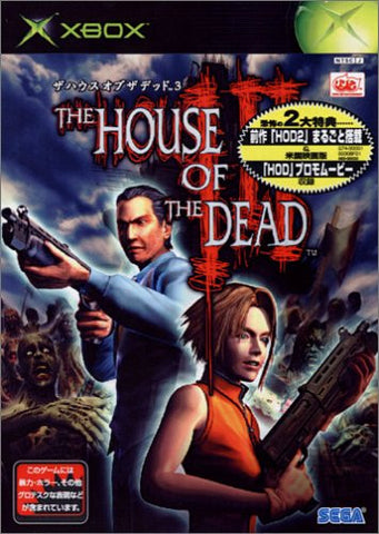 Image for The House of the Dead III