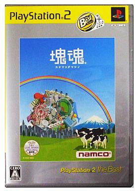 Image 2 for Katamari Damashii / Katamari Damacy (PlayStation2 the Best Reprint)