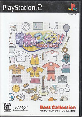 Image 2 for Gakkou o Tsukurou: Happy Days!! (Best Collection)