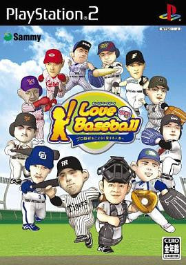 Image 2 for I Love Baseball: Pro Yakyu wo Koyonaku