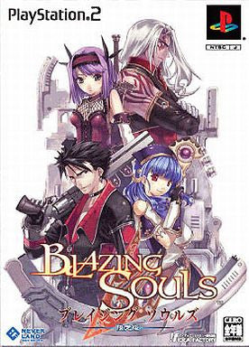 Image for Blazing Souls [Limited Edition]