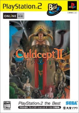 Image 2 for Culdcept II: Expansion (PlayStation2 the Best)