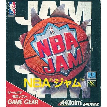 Image 1 for NBA Jam