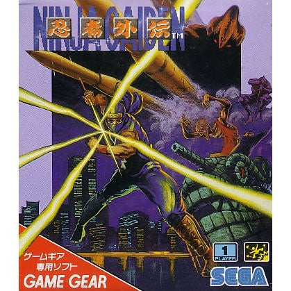 Image 1 for Ninja Gaiden