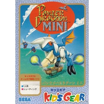 Image for Panzer Dragoon Mini