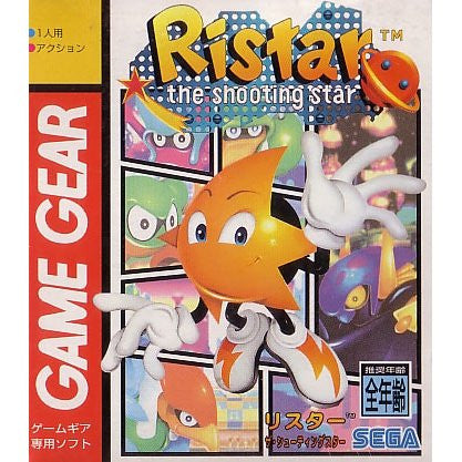 Ristar: The Shooting Star