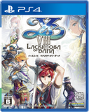 Thumbnail 1 for Ys VIII - Lacrimosa of Dana - Falcom Limited