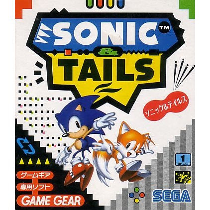 Image 1 for Sonic & Tails