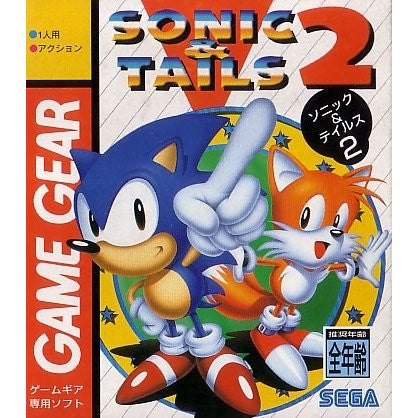 Image for Sonic & Tails 2