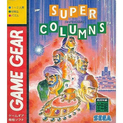 Image for Super Columns