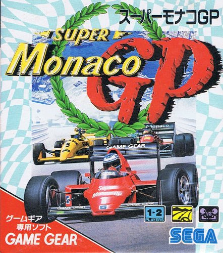 Image 1 for Super Monaco GP