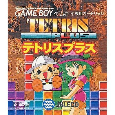 Image for Tetris Plus