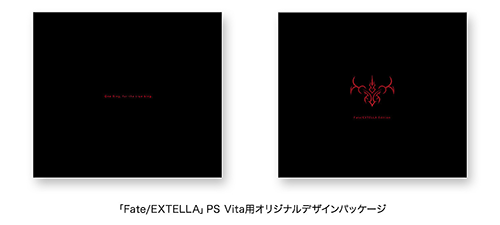 Image 3 for PlayStation Vita Fate/EXTELLA Edition Glacier White (PCH-2000ZA/FT)