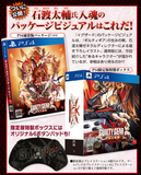 Thumbnail 1 for Guilty Gear Xrd -Sign- [Limited Box]