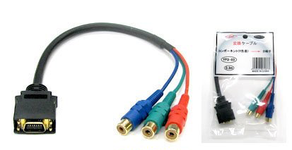 D-Terminal to Component Adapter Cable (Female)