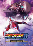 Thumbnail 1 for Dariusburst Chronicle Saviours Famitu DX Bundle [Limited Edition]
