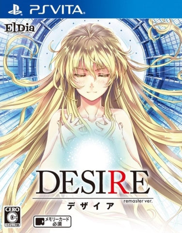 Image for Desire Remaster Version