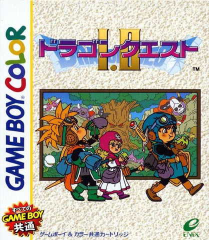 Image for Dragon Quest I & II