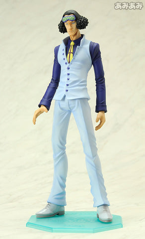 Excellent Model Portrait.Of.Pirates ONE PIECE NEO Aokiji 1/8