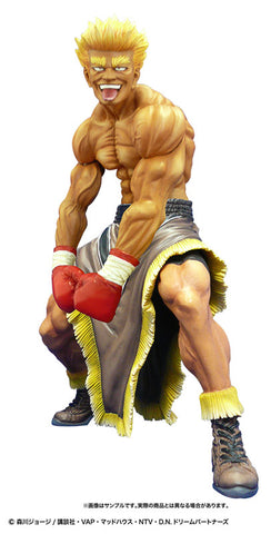 Hajime no Ippo THE FIGHTING! New Challenger - Bryan Hawk Spider Webs Limited Edition Real Figure