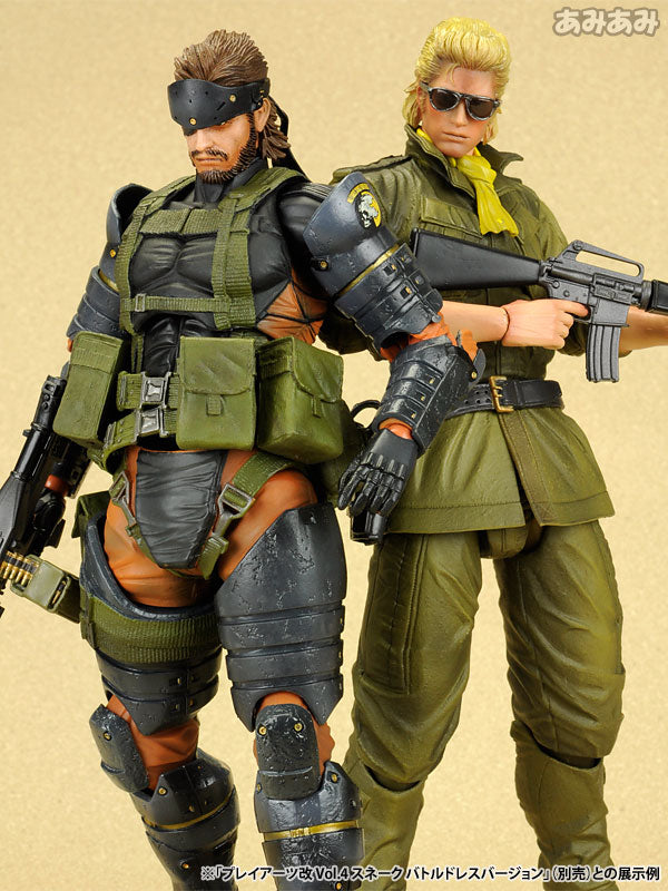 Metal Gear Solid Peace Walker Play Arts Kai Vol 4 Kazuhira Miller The hamburgers of kazuhira miller. metal gear solid peace walker play