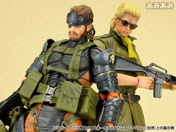 Metal Gear Solid Peace Walker Play Arts Kai Vol 4 Kazuhira Miller Every man will be forced to. metal gear solid peace walker play