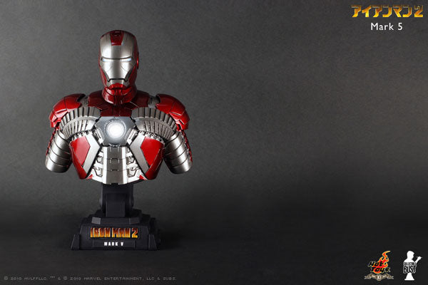 Hot Toys Bust - 1/4 Scale Collectible: Iron Man 2 Mark 5