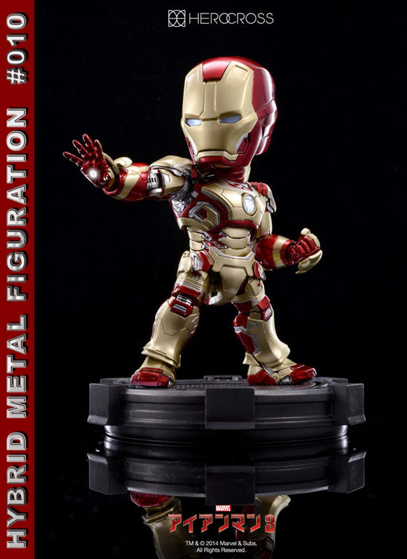Hybrid Metal Figuration #010 Iron Man3 Iron Man Mark 42