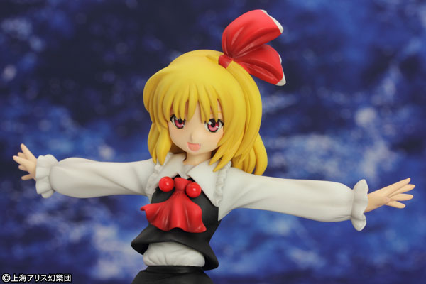 Touhou Project - Rumia - 1/8 (Griffon Enterprises)
