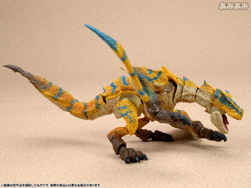 Take a Break from Your Quests to Check Out this Monster Hunter Origami | 600x800