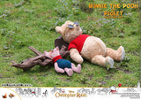 "Movie Masterpiece ""Christopher Robin"" Pooh & Piglet (2Item Set)(Provisional Pre-order) - 3"