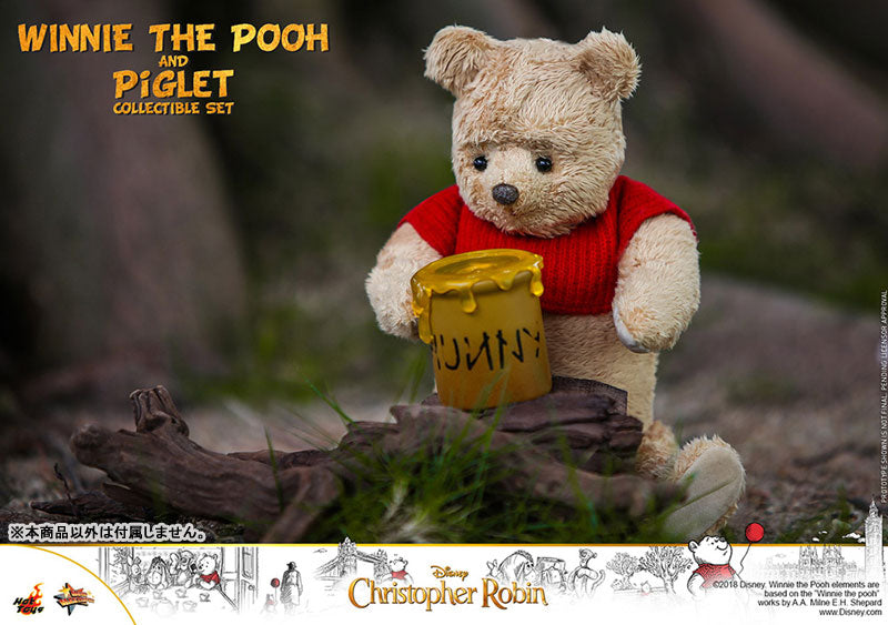 "Movie Masterpiece ""Christopher Robin"" Pooh & Piglet (2Item Set)(Provisional Pre-order)"