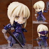 Fate/Stay Night - Saber Alter - Nendoroid #363 - Super Movable Edition (Good Smile Company) - 1
