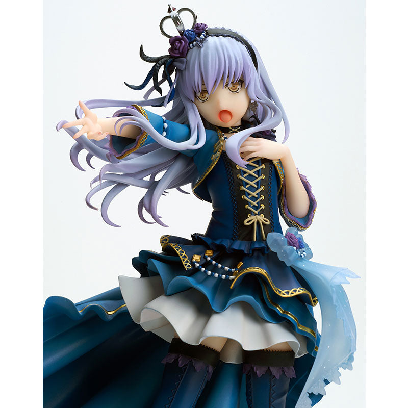 BanG Dream! Girls Band Party! - Minato Yukina - Vocal Collection - 1/7 - from Roselia (Bushiroad Creative)