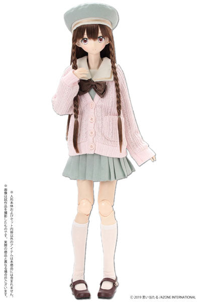 50cm Collection - Doll Clothes - cable knit cardigan (Azone)
