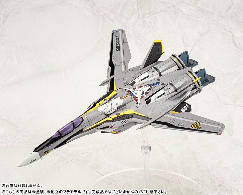 Macross Frontier - Aoshima Character Kit Selection MC-06 - V.F.G. - VF-25S Messiah (Aoshima)