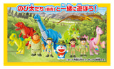"Ania ""Movie Doraemon: Nobita' New Dinosaur"" Let's Go in the Time Machine! New Dinosaur Island Play Map - 1"