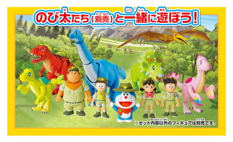 "Ania ""Movie Doraemon: Nobita' New Dinosaur"" Let's Go in the Time Machine! New Dinosaur Island Play Map"