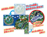 "Ania ""Movie Doraemon: Nobita' New Dinosaur"" Let's Go in the Time Machine! New Dinosaur Island Play Map - 4"