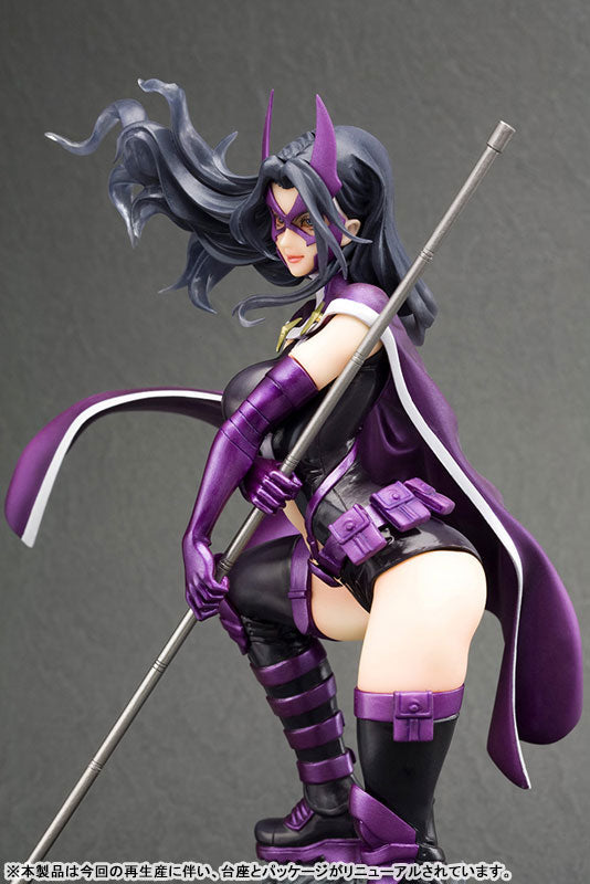 Huntress - DC Comics Bishoujo - 1/7 - 2nd ver. (Kotobukiya)