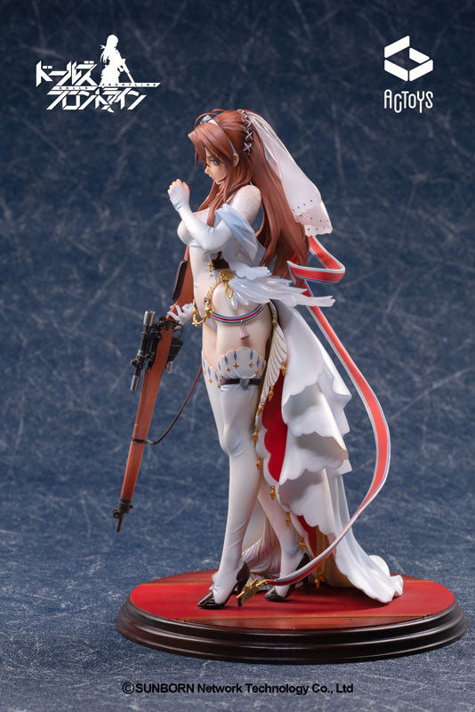 Girls' Frontline - Lee-Enfield - 1/8 - Lifelong Protector Ver. (Emontoys)