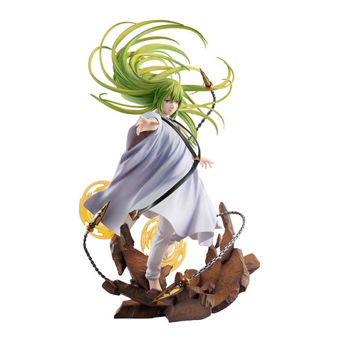 Fate/Grand Order: Zettai Majuu Sensen Babylonia - Kingu (MegaHouse) [Shop Exclusive]